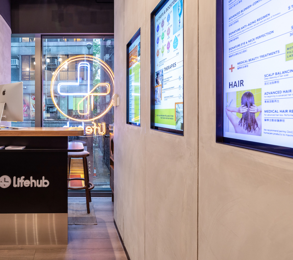 LifeHub Digital Menu